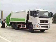 东风天龙18方压缩式垃圾车-东风天龙18方压缩式垃圾车 大型东风18吨压缩垃圾车