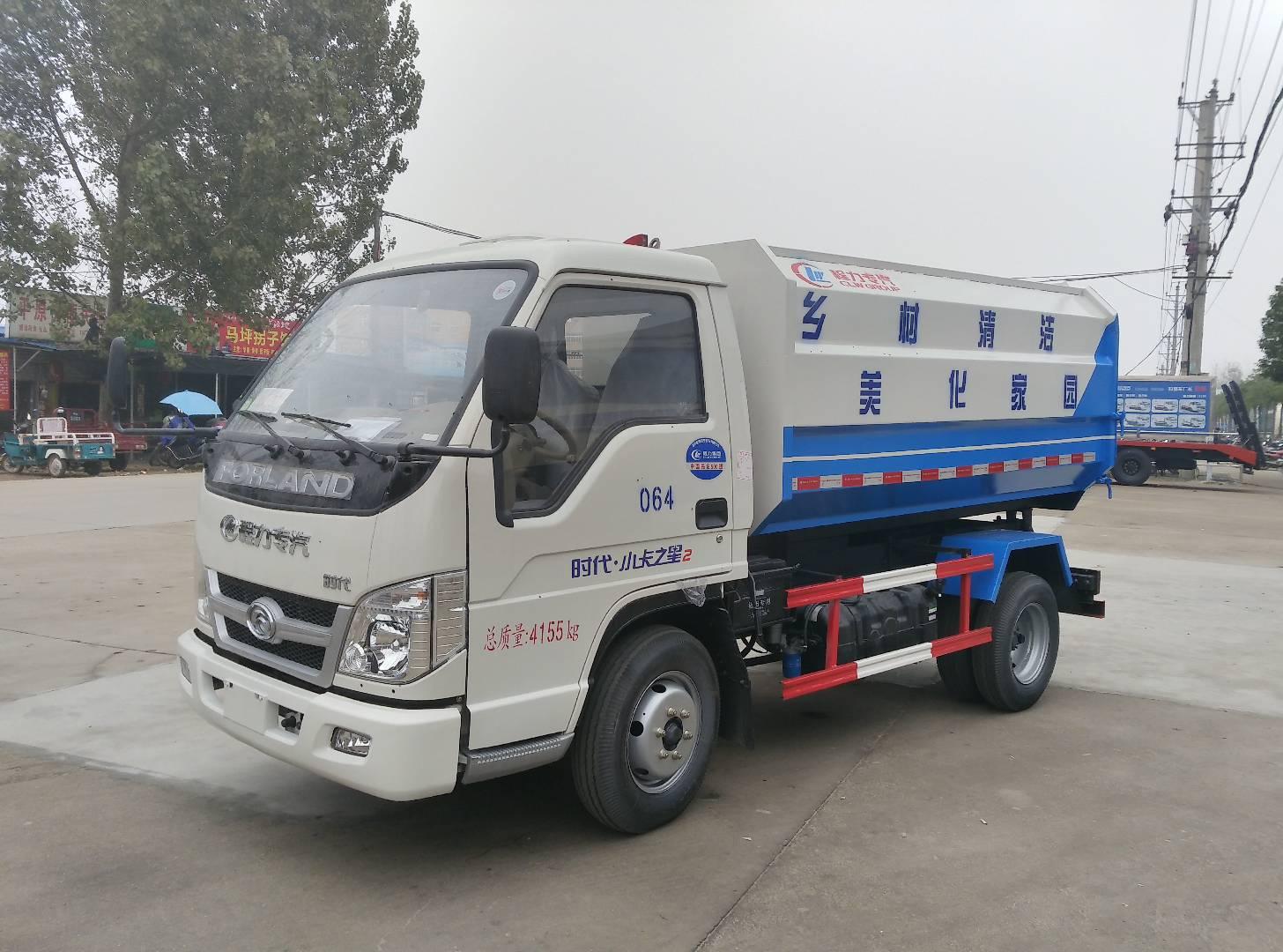 3-4方福田时代挂桶式垃圾车-3-4方福田时代挂桶式垃圾车 程力威CLW5041ZZZB5自装卸式垃圾车