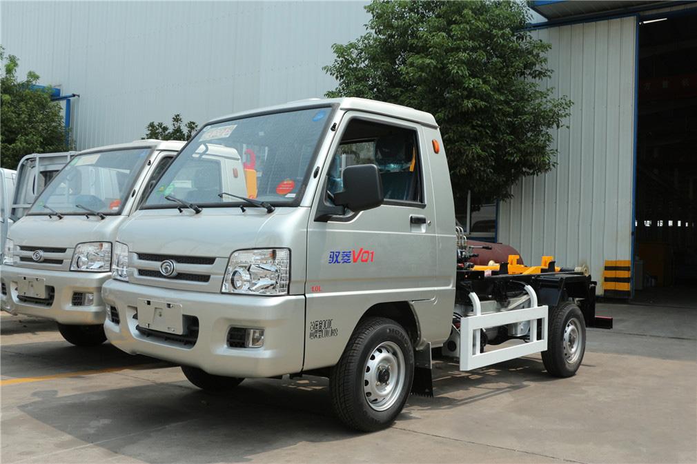 驭菱(2-3方)车厢可卸式垃圾车-驭菱(2-3方)车厢可卸式垃圾车