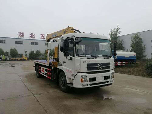 华通牌HCQ5120TQZDL5型清障车