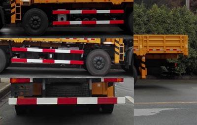 东风牌DFC5310JSQA1型随车起重运输车