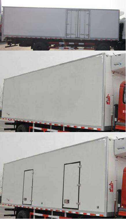 东风天龙小三轴9.4米冷藏车