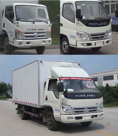福田领航4.18米冷藏车