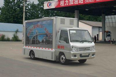 福田驭菱LED宣传车-福田驭菱LED宣传车