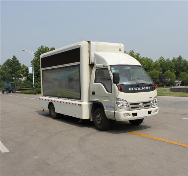 福田领航LED广告宣传车-福田领航LED广告宣传车